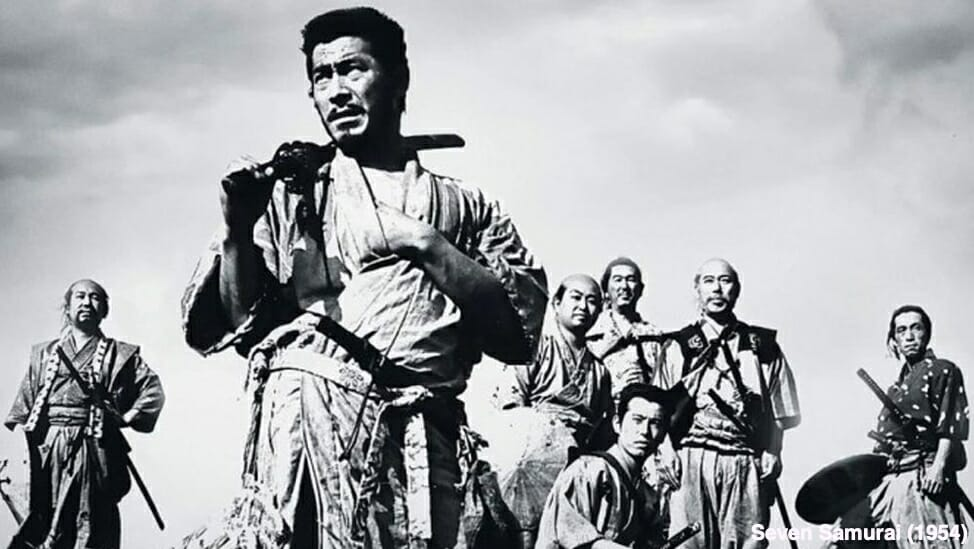 Seven Samurai 1954 Movie Screencaps