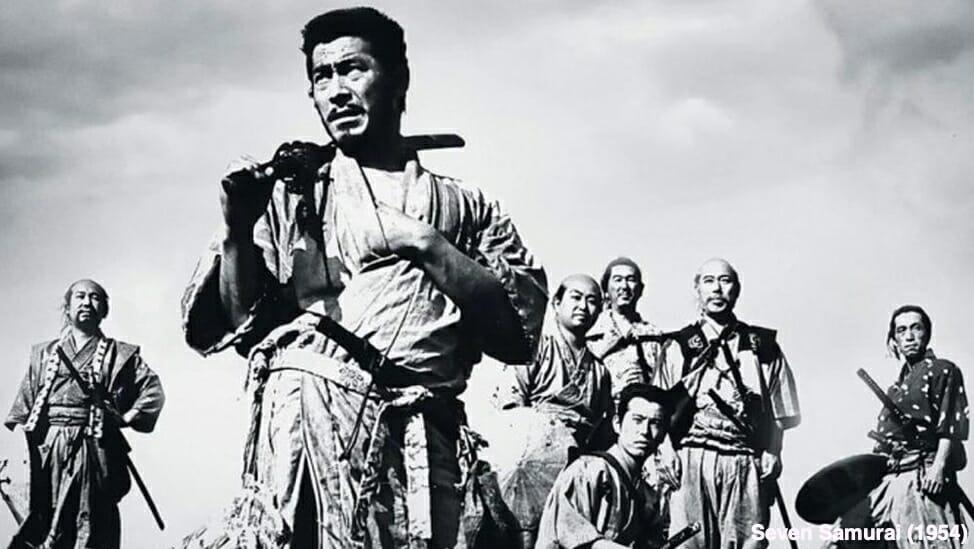 Seven Samurai 1954 Movie Screencaps