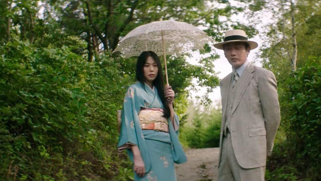 The Handmaiden Movie Screencaps